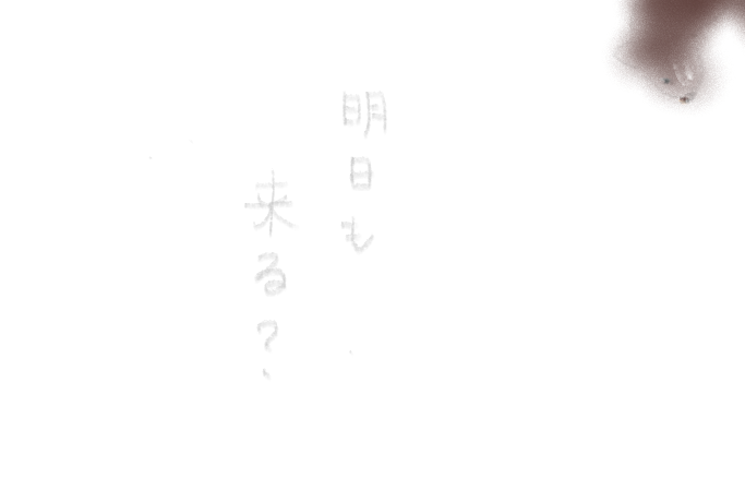 f:id:hyottoko2020:20210420211819p:plain
