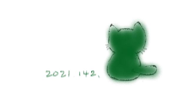 f:id:hyottoko2020:20210521085837p:plain