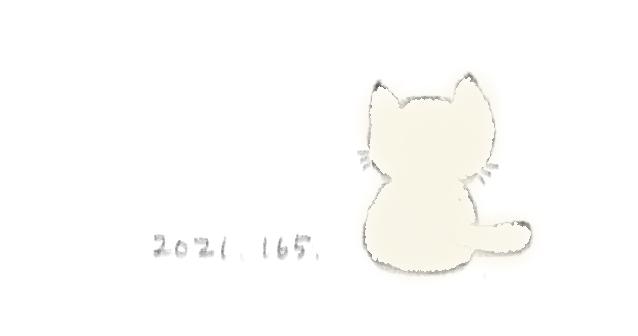f:id:hyottoko2020:20210613011348p:plain