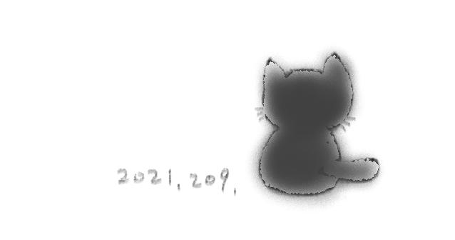 f:id:hyottoko2020:20210724021246p:plain