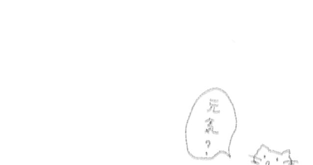 f:id:hyottoko2020:20210801003036p:plain