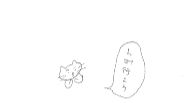 f:id:hyottoko2020:20210808043306p:plain