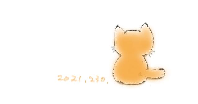 f:id:hyottoko2020:20210812201358p:plain