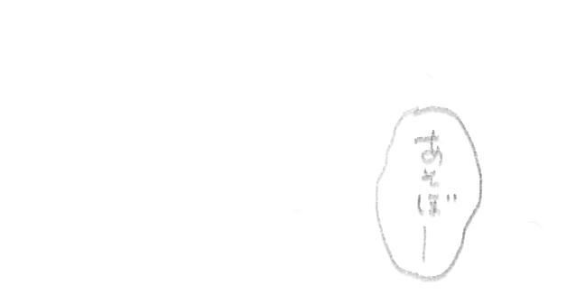 f:id:hyottoko2020:20210821090417p:plain