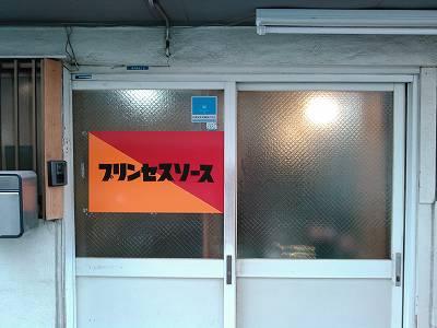 f:id:hyougonohanashi:20160830122158j:plain