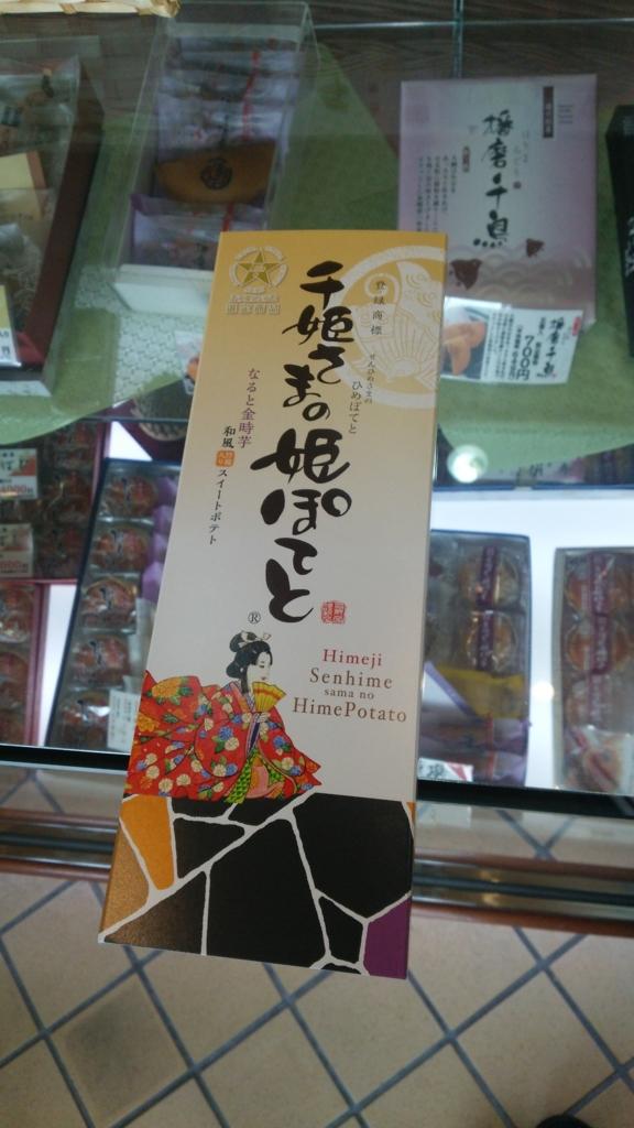 f:id:hyougonohanashi:20160830211015j:plain