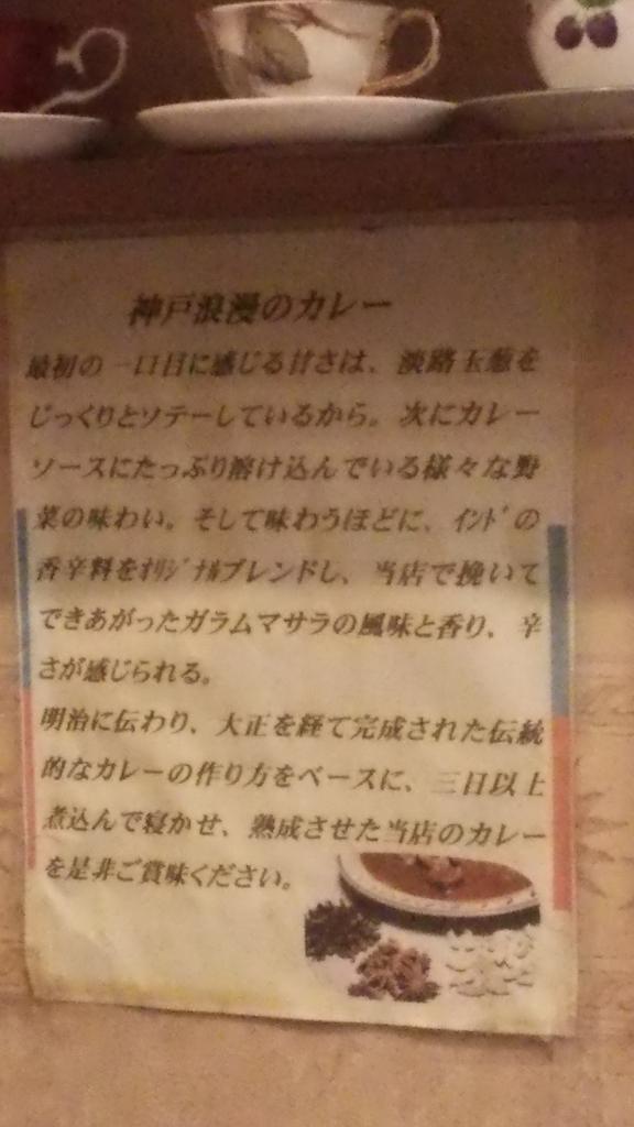 f:id:hyougonohanashi:20160831190029j:plain