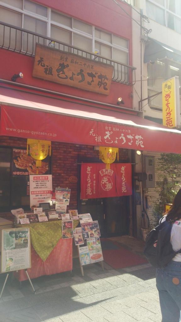 f:id:hyougonohanashi:20160901160644j:plain