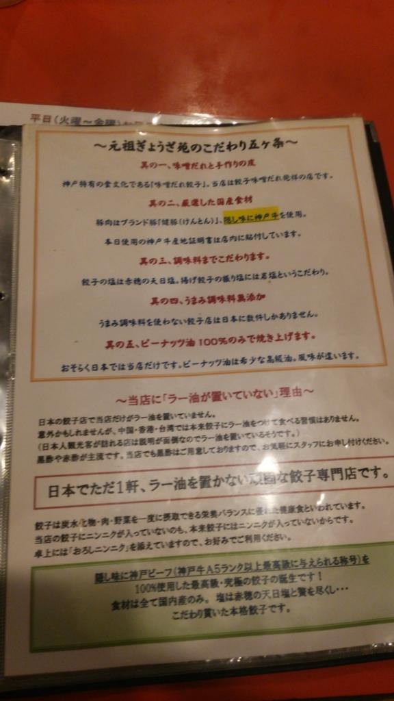 f:id:hyougonohanashi:20160901162833j:plain