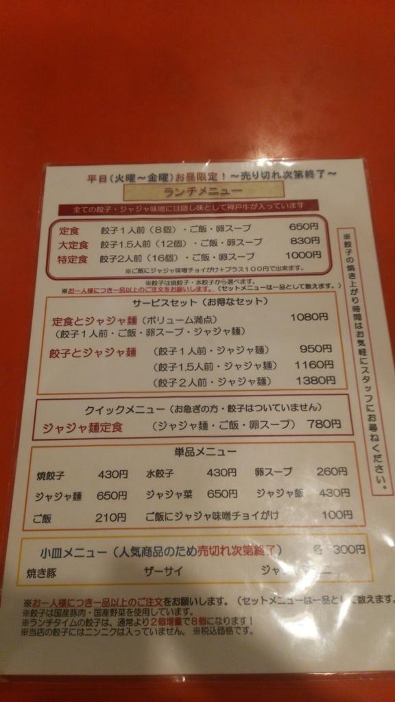 f:id:hyougonohanashi:20160901163532j:plain