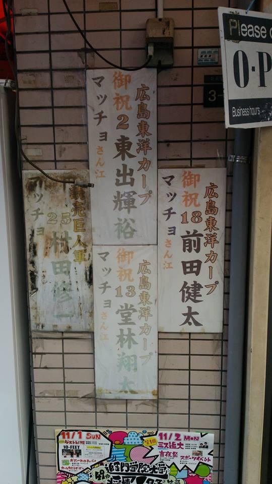 f:id:hyougonohanashi:20160905183943j:plain