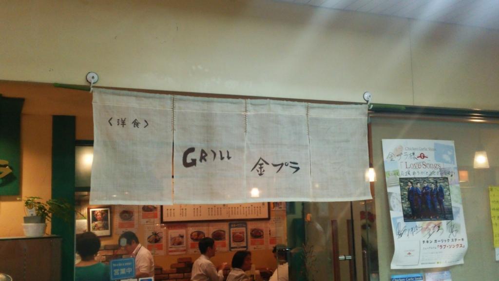 f:id:hyougonohanashi:20160907184132j:plain