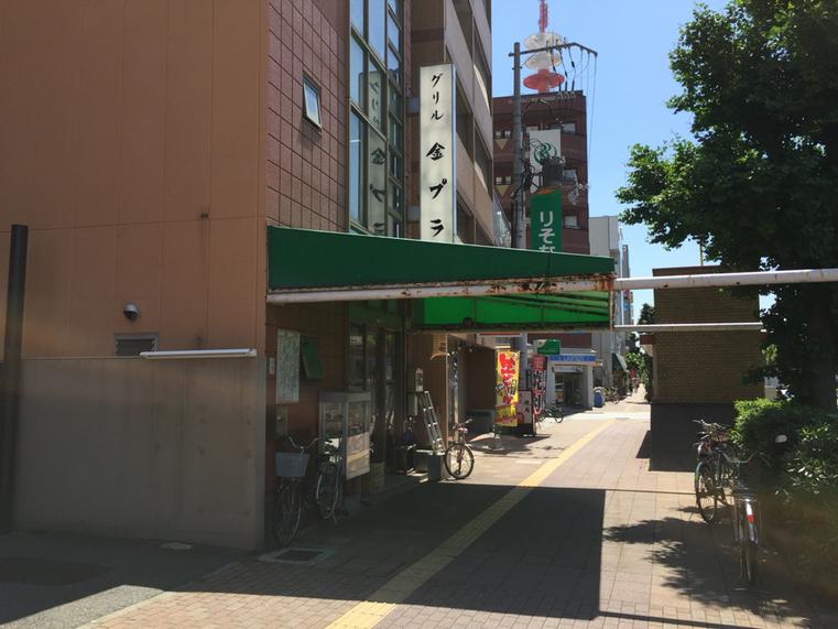 f:id:hyougonohanashi:20160907185305j:plain