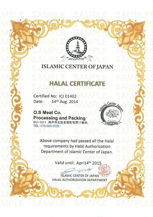 f:id:hyougonohanashi:20160908203345j:plain