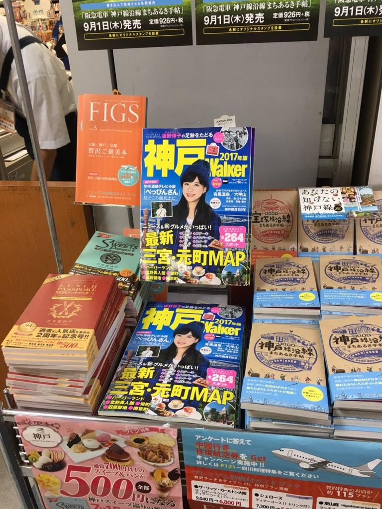 f:id:hyougonohanashi:20160912212732j:plain