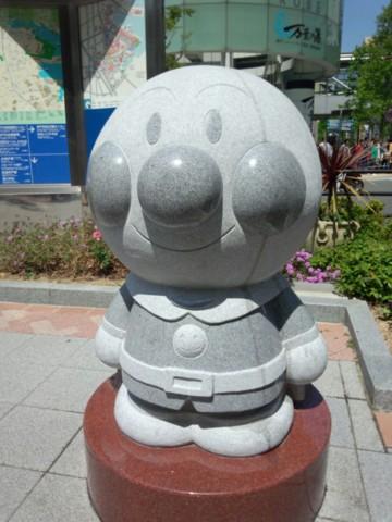 f:id:hyougonohanashi:20160913211229j:plain