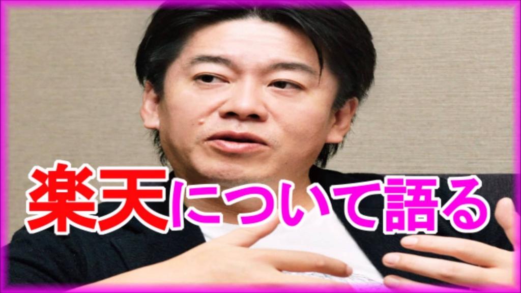 f:id:hyougonohanashi:20160914210351j:plain