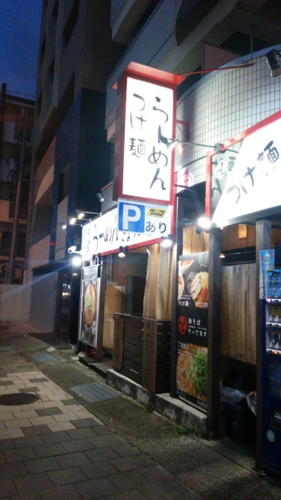 f:id:hyougonohanashi:20160914211133j:plain