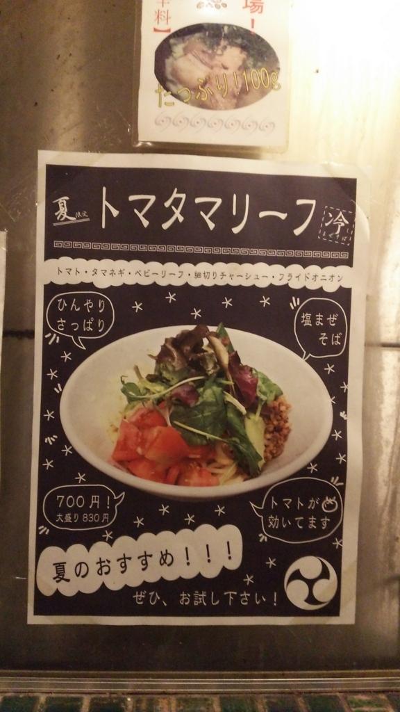 f:id:hyougonohanashi:20160914211156j:plain