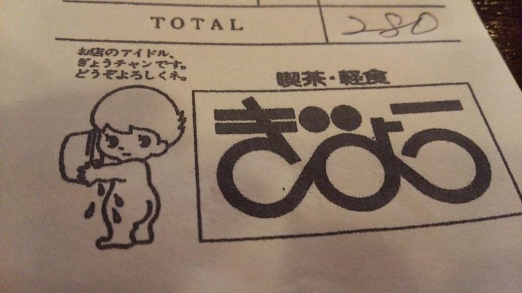 f:id:hyougonohanashi:20160920173731j:plain