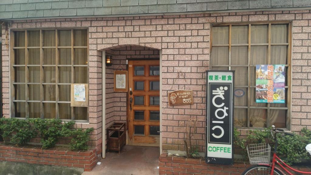 f:id:hyougonohanashi:20160920173734j:plain