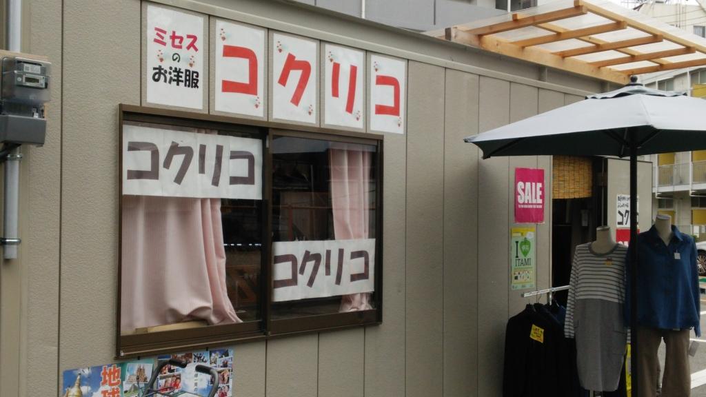 f:id:hyougonohanashi:20160921134439j:plain
