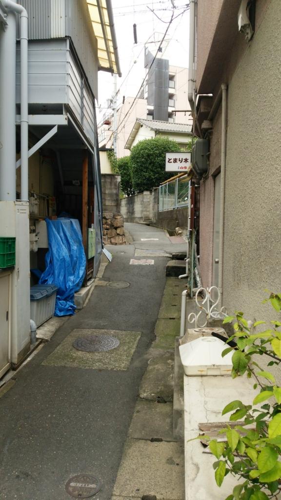 f:id:hyougonohanashi:20160921134453j:plain