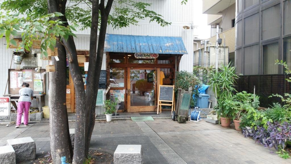 f:id:hyougonohanashi:20160921134636j:plain