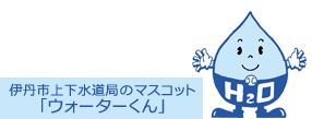 f:id:hyougonohanashi:20160921144858p:plain