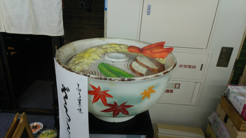 f:id:hyougonohanashi:20160923213525j:plain