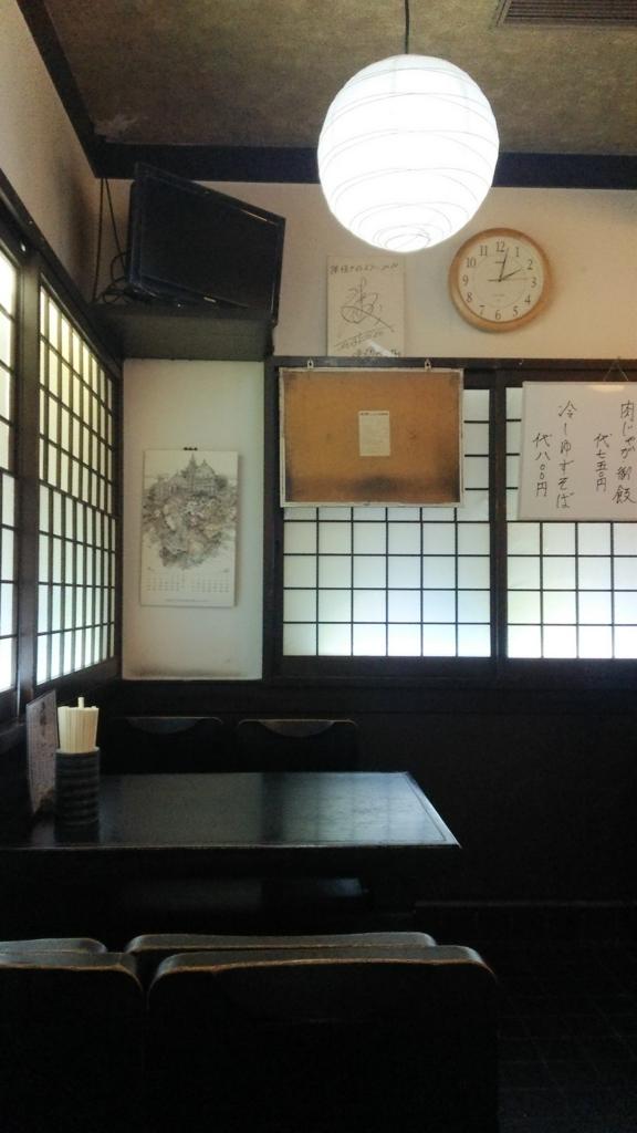f:id:hyougonohanashi:20160923213527j:plain