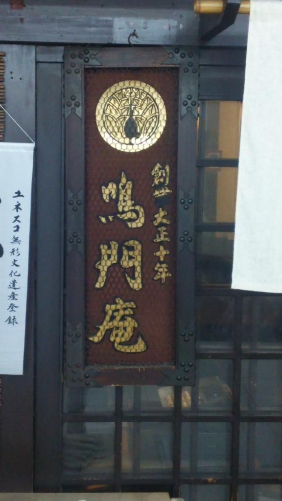 f:id:hyougonohanashi:20160923213549j:plain