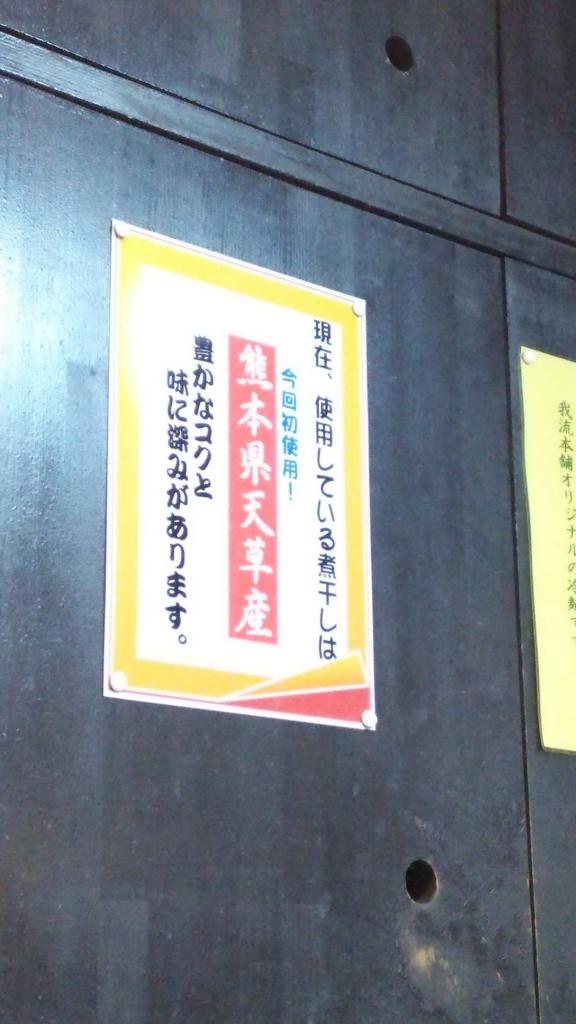 f:id:hyougonohanashi:20160927194159j:plain