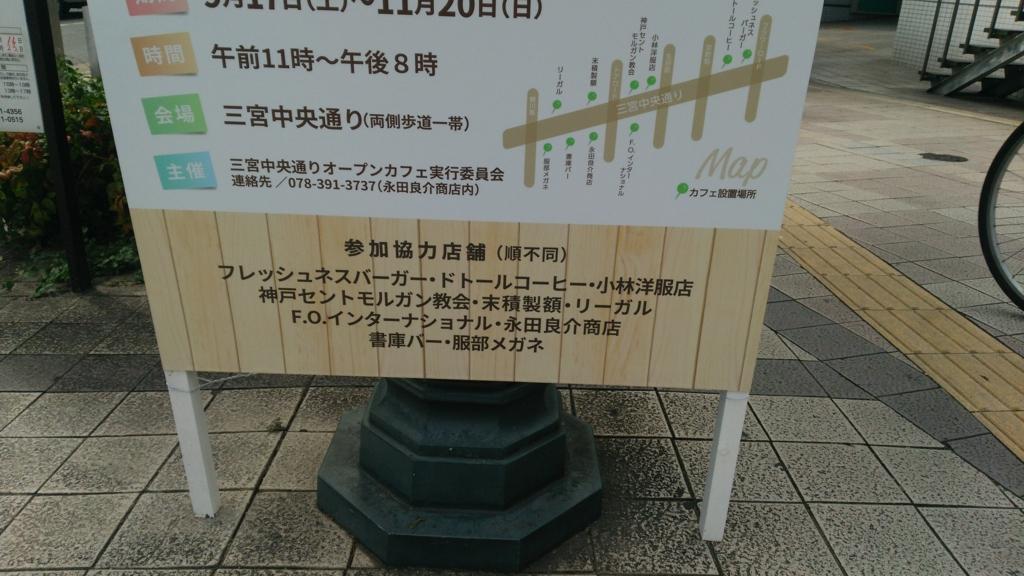 f:id:hyougonohanashi:20161005203821j:plain
