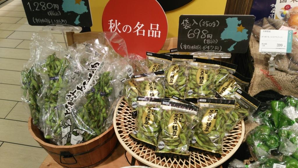 f:id:hyougonohanashi:20161005205034j:plain