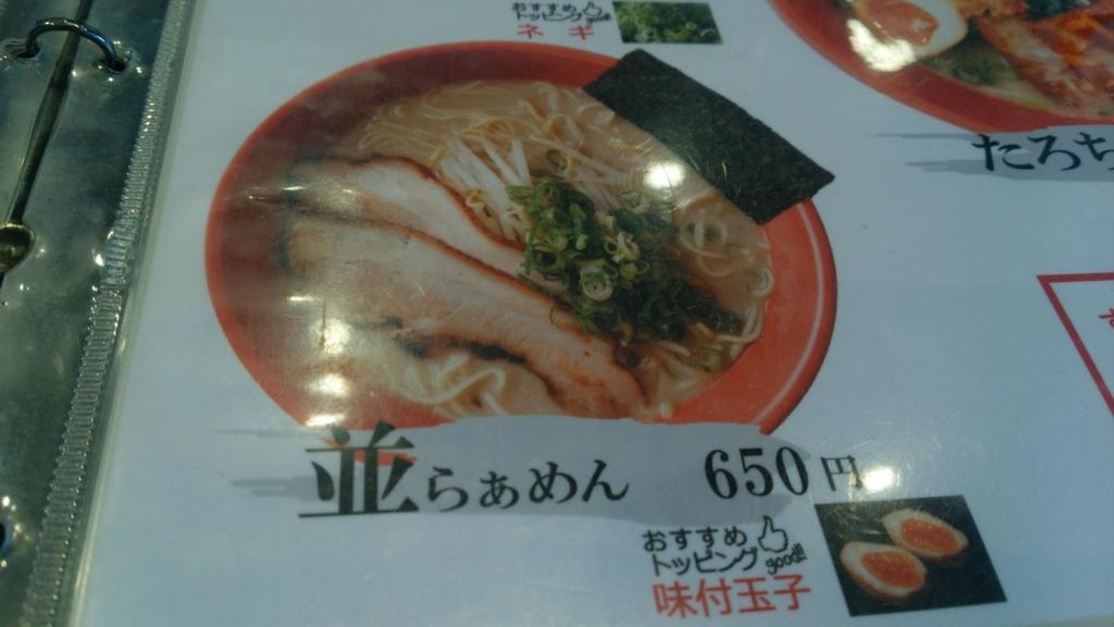 f:id:hyougonohanashi:20161012185752j:plain