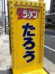 f:id:hyougonohanashi:20161012190331j:plain
