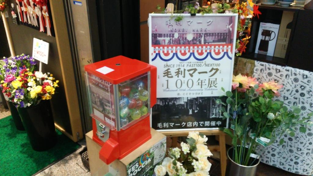 f:id:hyougonohanashi:20161012201407j:plain