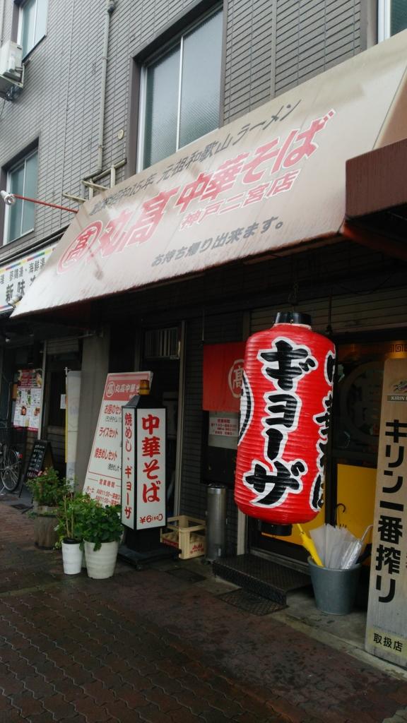 f:id:hyougonohanashi:20161013182929j:plain