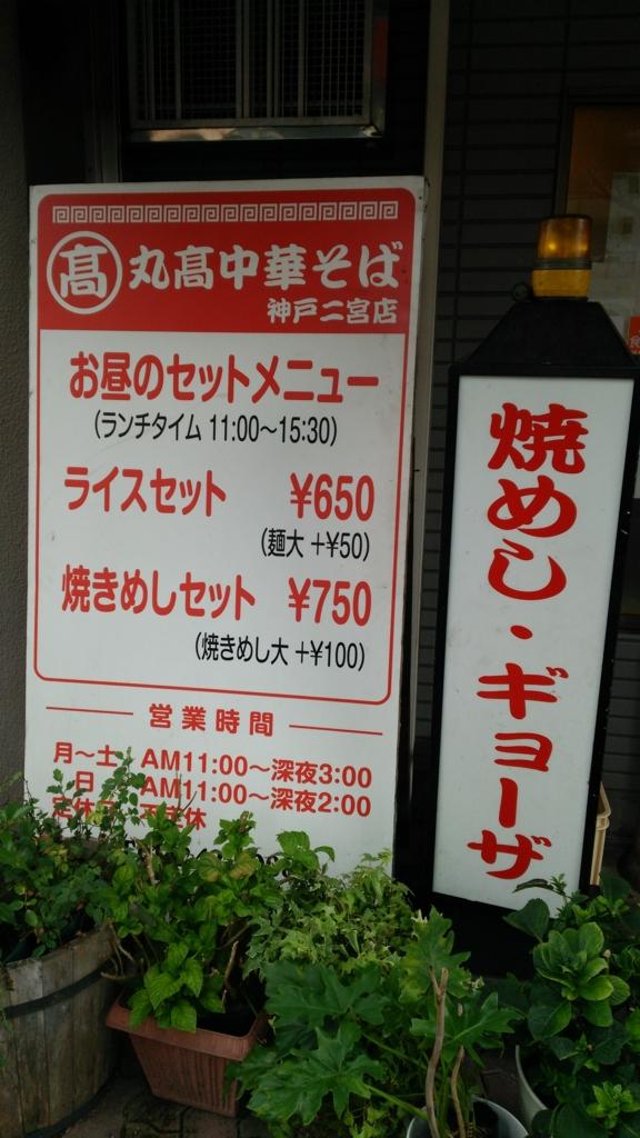 f:id:hyougonohanashi:20161013182932j:plain