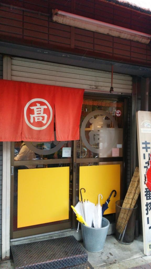f:id:hyougonohanashi:20161013182934j:plain