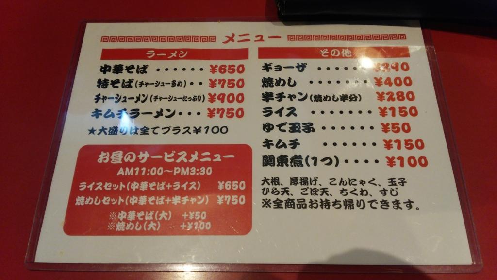 f:id:hyougonohanashi:20161013182938j:plain