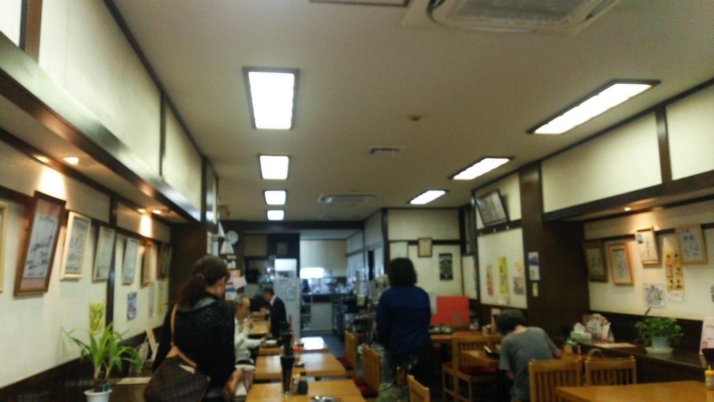 f:id:hyougonohanashi:20161017203036j:plain