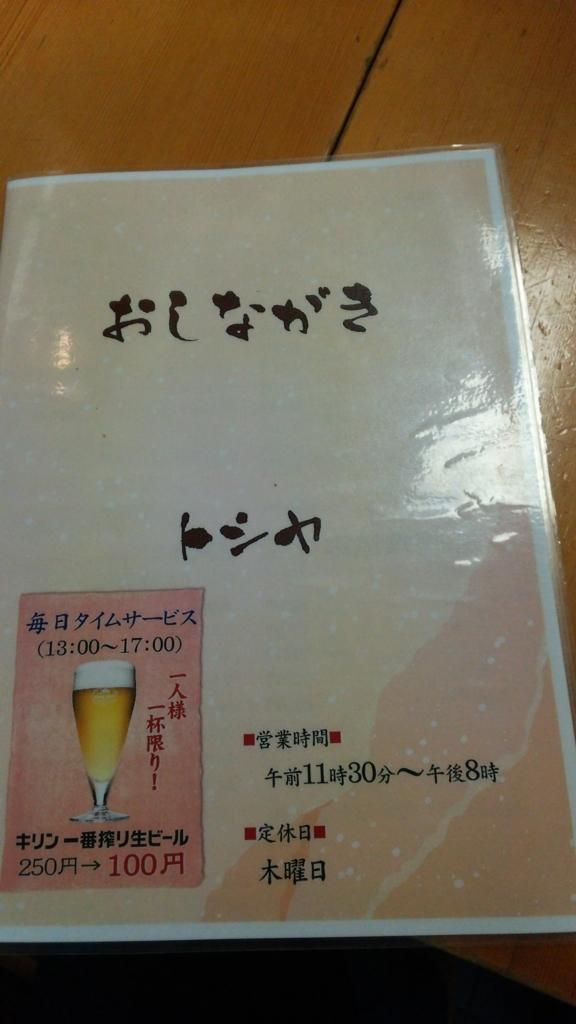 f:id:hyougonohanashi:20161017203048j:plain
