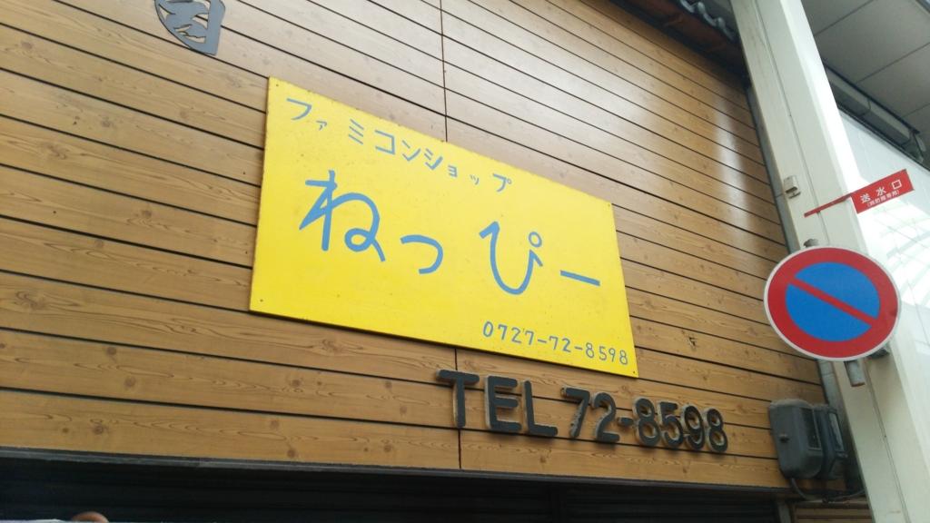 f:id:hyougonohanashi:20161027214944j:plain