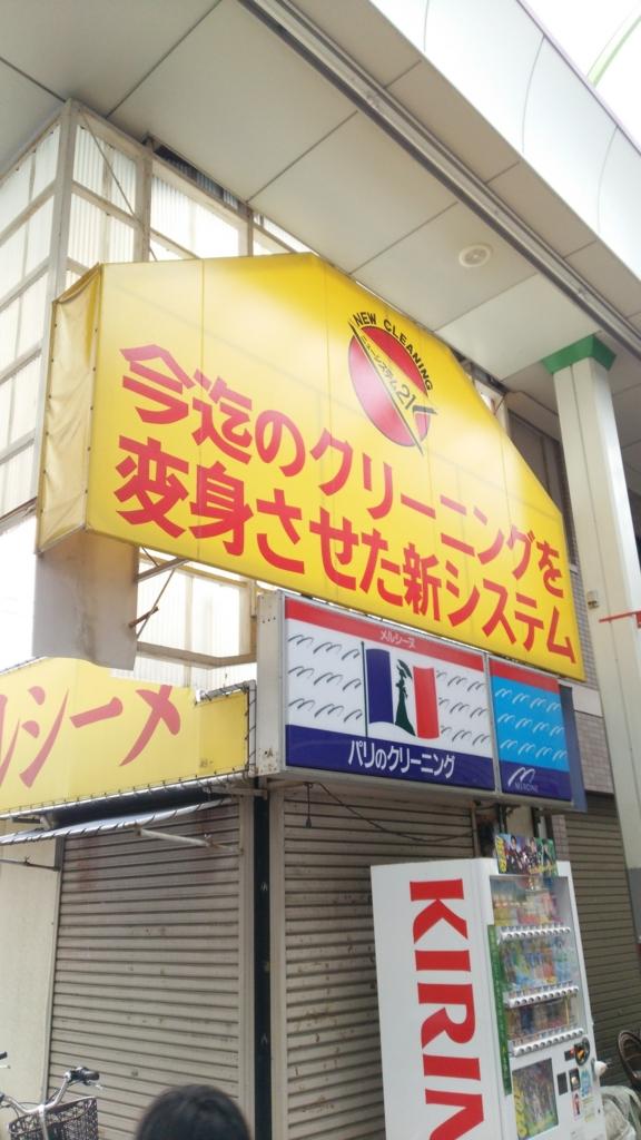 f:id:hyougonohanashi:20161027215000j:plain