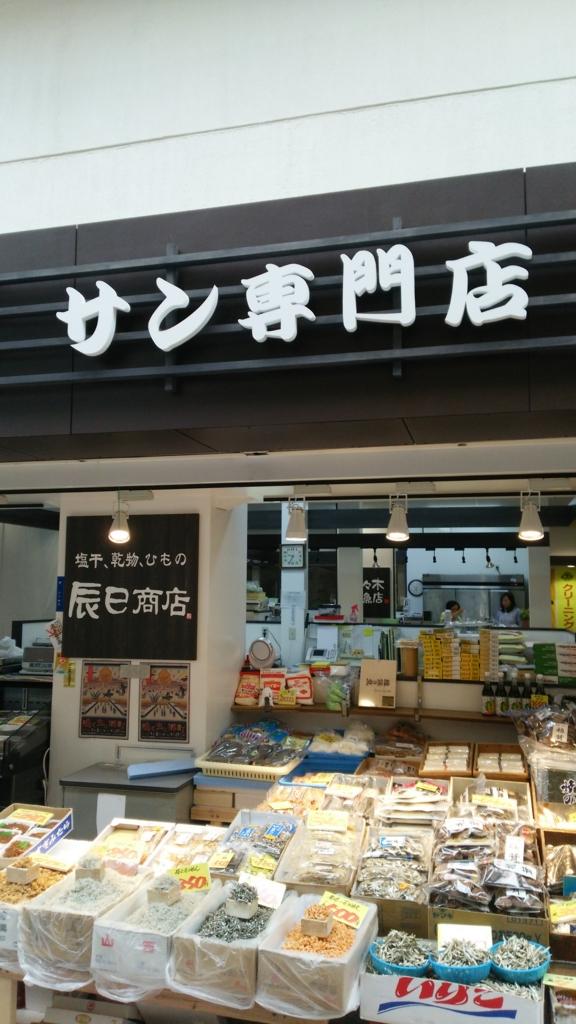 f:id:hyougonohanashi:20161027215046j:plain