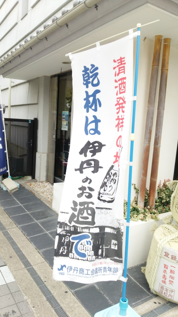 f:id:hyougonohanashi:20161027215113j:plain