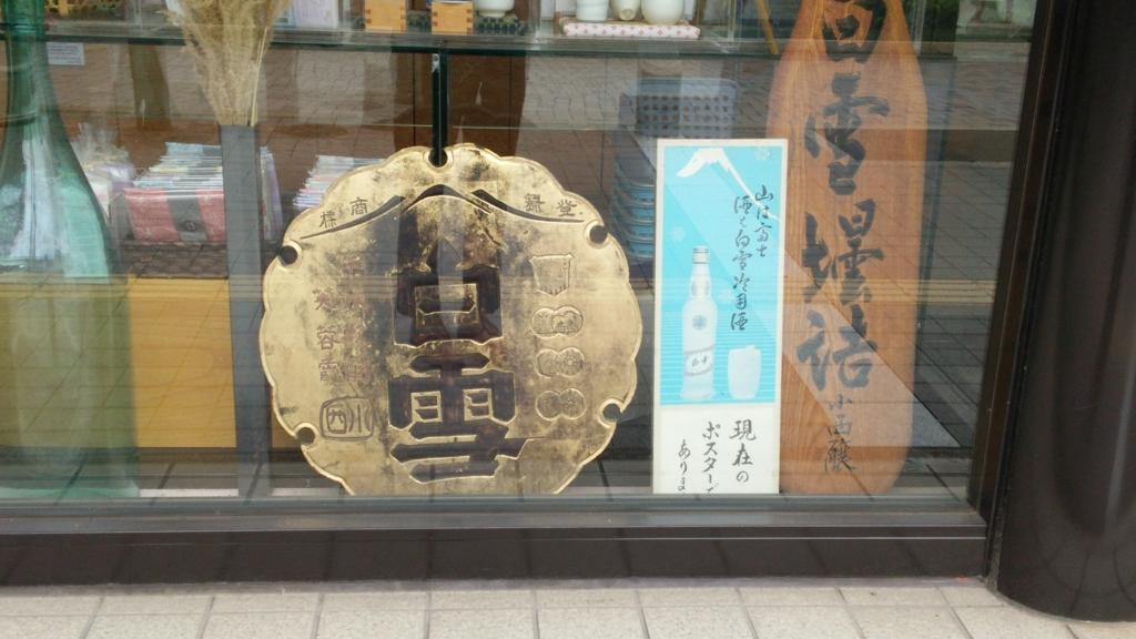 f:id:hyougonohanashi:20161101183400j:plain