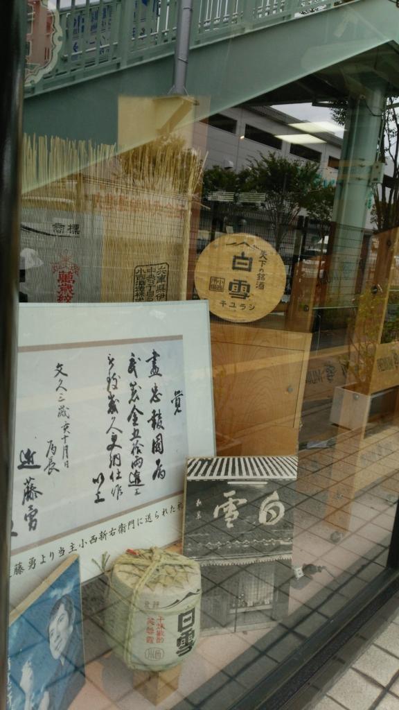 f:id:hyougonohanashi:20161101183403j:plain